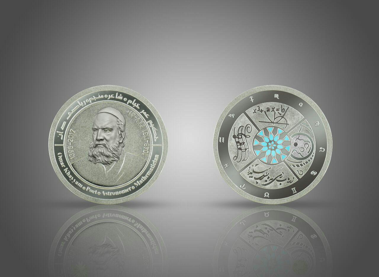 مدالیون خیام (سکه یادبود) شامل یک سکه نقره 40 گرمی و یک سکه بای متال با 39 گرم نقره و 1 گرم طلای شمش
