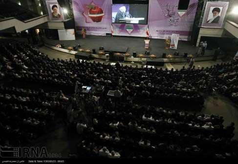 نخستین همایش ملی سازمان های مردم نهاد
