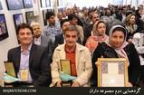 آقایان نجفزاده و حسن زاده و خانم مهین طاهری نیا سه تن از برگزیدگان گردهمایی